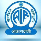 AIR Vividh Bharati