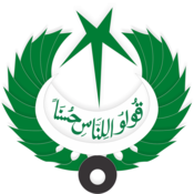 Radio Pakistan