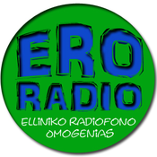Elliniko Radio Omogenias 1