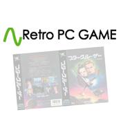 Retro PC GAME