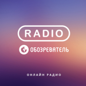 Radio Obozrevatel Acid Jazz